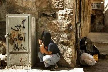 Palestinian Boys Take Aim