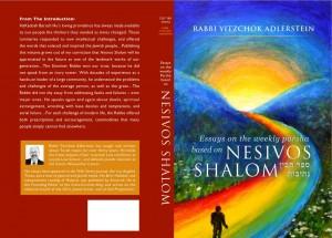 Nesivos-Shalom-cover