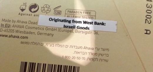 West Bank label