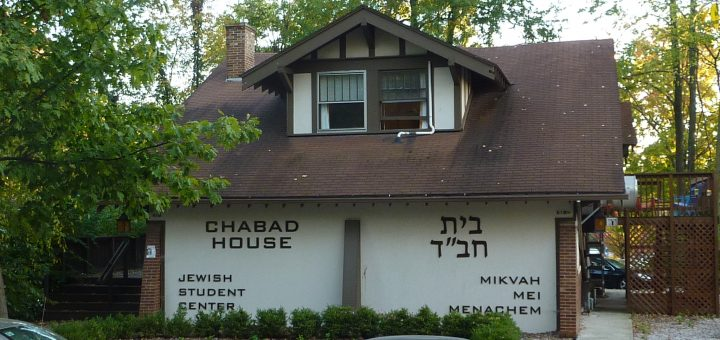 Chabad_House_-_P1100466