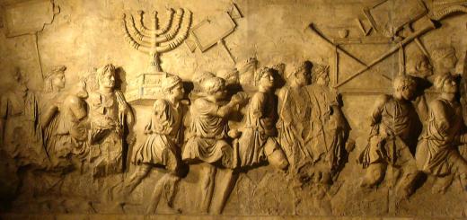 arch_of_titus_menorah-copy